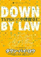 DOWN BY LAW-2009