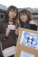 OUT SIGNAL-20060528