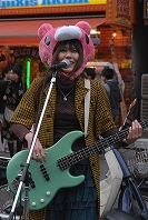 RIE-20060312